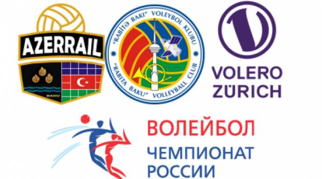 Rusya Ligi'ne Diğer Ülkelerden 3 Yeni Takım Geliyor